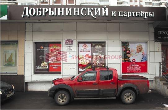 Продажа Рублевское шоссе, Добрынинский и партнеры