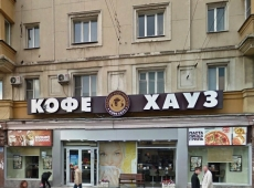 Аренда Кожевническая, д. 5, от 80 кв.м.