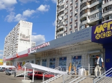 Продажа Трофимова 32к1