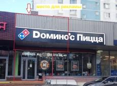 Аренда 154 кв.м. Сходненская, 25