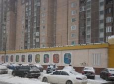 м. Бабушкинская, Менжинского, д. 23к1