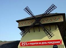 Продажа Рязанский проспект 65к2