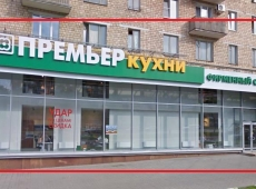 Аренда Ленинский проспект, 85, 385 кв.м.